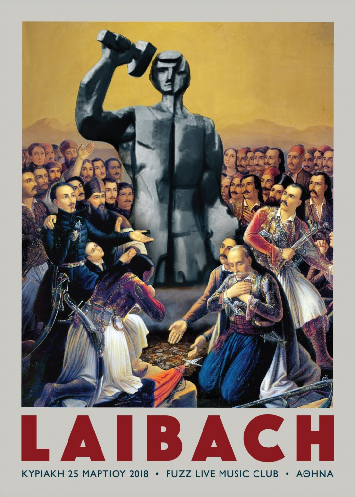 Laibach - Grateful Greece